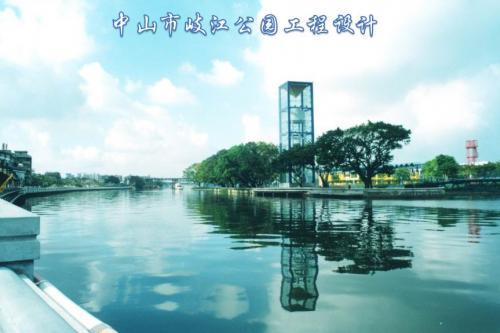 ope安卓客户端岐江公园工程设计