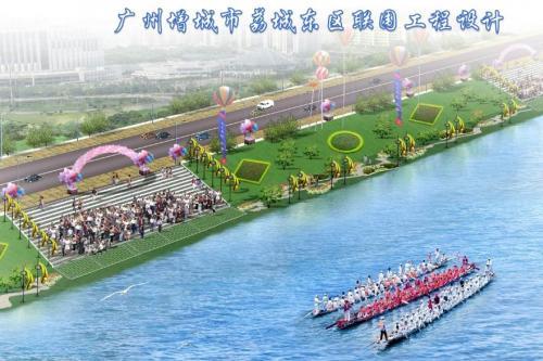 广州增城市荔城东区联围工程设计