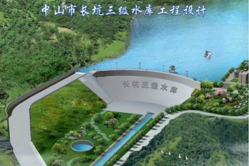 ope安卓客户端长坑三级水库工程设计