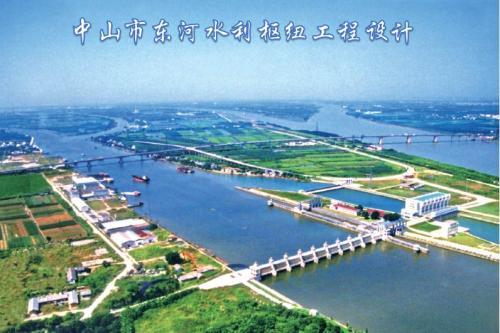 ope安卓客户端东河水利枢纽工程设计